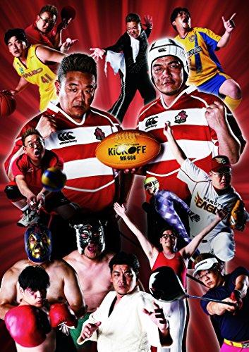 サンドウィッチマンライブツアー2014 [DVD]