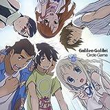 Galileo Galilei「サークルゲーム」