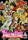 テイク ザ フィールド 6 (アイシールドコミックアンソロジー)