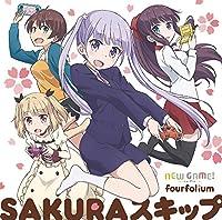TVアニメ「 NEW GAME! 」オープニングテーマ「 SAKURAスキップ 」