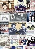 Antony Mitchell-Waite The Laurel & Hardy Advertising Scrapbook