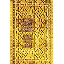 Islamic Jurisprudence According to the Four Sunni Schools: Al-Fiqh 'Ala al-Madhahib al-Arba 'ah-Volume I Acts of Worship