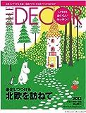ELLE DECOR (エル・デコ) 2013年 08月号 [雑誌]