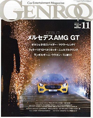 GENROQ (ゲンロク) 2014年 11月号 [雑誌]