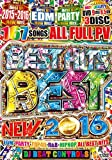 Best Hits Best New 2016