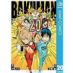 Amazon.co.jp: バクマン。 モノクロ版 20 (ジャンプコミックスDIGITAL) eBook: 大場 つぐみ, 小畑 健: Kindleストア