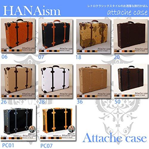 【HANAism】アタッシュケース 【26/ベージュ×ブラウン色】【ATC-0cha0】ポリカーボネイト B4 ダイヤルロック