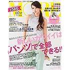 MORE(モア) 付録なし版 2015年 07 月号 [雑誌] (MORE(モア) 増刊)