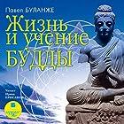 Zhizn i uchenie Buddyi (       UNABRIDGED) by Pavel Bulanzhe Narrated by Irina Erisanov