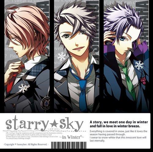 プラネタリウムCD&ゲーム『Starry☆Sky~in Winter~』 通常版