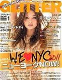 GLITTER (グリッター) 2011年 01月号 [雑誌]