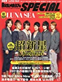 ARENA 37℃ SPECIAL (アリーナ サーティーセブン スペシャル) 2011年 03月号 [雑誌]