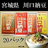 Amazon.co.jp宮城県名産品 納豆 川口納豆 20パック(4種×5個)