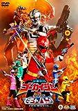海賊戦隊ゴーカイジャー VS 宇宙刑事ギャバン THE MOVIE[DVD]