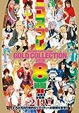 TMA コスプレ GOLD COLLECTION 2枚組8時間 [DVD][アダルト]