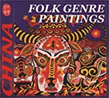 Folk Genre Painting (Culture of China) (Chinese Edition)