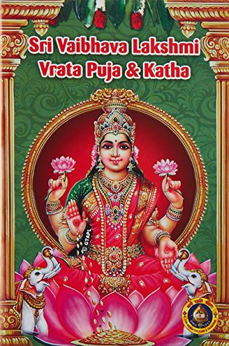 Sri Vaibhava Lakshmi Vrata Puja & Katha Image