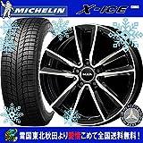 【18インチ】メルセデスベンツ CLA(C117)AMG用 スタッドレス 235/40R18 ミシュラン X-ICE XI3 MAK ブレーメンFF タイヤホイール4本セット 輸入車