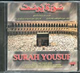 img - for Surah Yousuf (Volume 10) book / textbook / text book