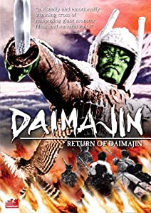 Daimajin, Vol. 3: Return of Daimajin