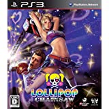 Lollipop Chainsaw [Regular Edition] [Japan Import]