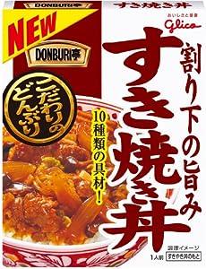 グリコ DONBURI亭 すき焼き丼 200g×10個