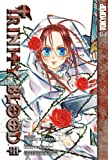 Trinity Blood Volume 3