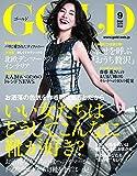 GOLD (ゴールド) 2014年 09月号 [雑誌]