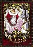 トリニティ・ブラッド Chapter.11 [DVD]