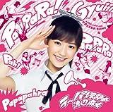 初回生産限定盤B)(DVD付)