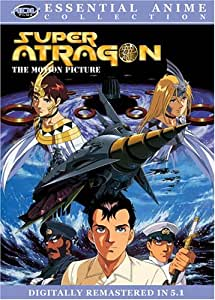 Super Atragon (Essential Anime Collection)