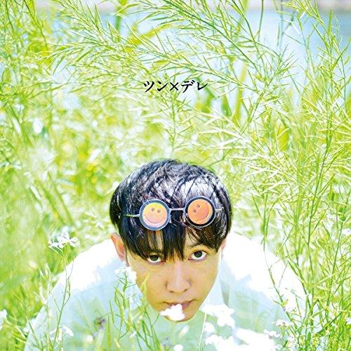 神聖かまってちゃん、結成10周年でアルバム「ツン×デレ」2018年7月4日リリース