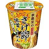 マルちゃん 四季物語 秋限定 さけ節味噌らーめんバター風味 75g×12個