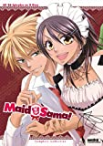Maid Sama! Complete Collection