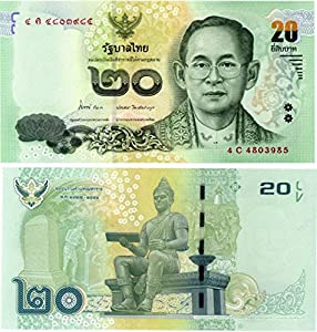 .com : Thailand Bank Note, 20 Baht, 2013, P-NEW : Everything Else