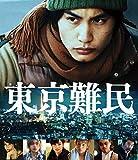 東京難民 Blu-ray[Blu-ray/ブルーレイ]