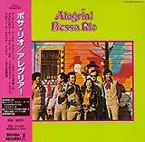 アレグリア!(紙ジャケット仕様)(BOM24055)   (ボンバ・レコード)