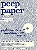 peep paper_〈vol.3〉Form katachi