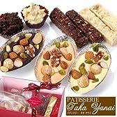 [パティスリー『TakaYanai』]「PETRA BOX」(ナッツ入りチョコレートのバラエティーセット)≪バレンタインチョコレート2012≫【お届け日:...