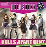 DOLLS APARTMENT(初回限定盤)(DVD付)