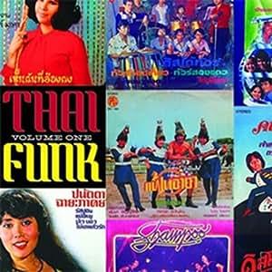 Thai Funk: Zud Rang Ma Vol.1 [VINYL]