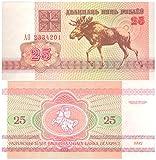 25 Rouble Livre billets 1992 premier numéro Belarus après colapse de l'URSS ( Union soviétique ) - UNC état ??/ qualité parfaite...