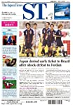 The Japan Times ST 6ヶ月定期購読