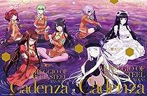 劇場版 蒼き鋼のアルペジオ -アルス・ノヴァ- Cadenza(初回限定版)