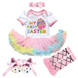 IBTOM CASTLE Newborn Baby Toddler Girl 1st Easter Rabbit Romper Tutu Dress+Headband+Leg Warmers Shoes Outfits 3pcs/4pcs Cotton Clothes Set 4pcs White Eggs Sets 12-18 Months
