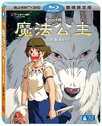 魔法公主【もののけ姫】 Princess Mononoke (2枚組Blu-ray/DVDコンボ) 音声:日本語・中国語 / 字幕:日本語・中国語・英語 (台湾盤)