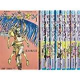 ジョジョリオン コミック 1-9巻セット (ジャンプコミックス)