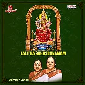 Kanakadhara Stotram by Bombay Sisters on Amazon Music