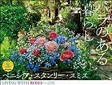 ��������2012 �Х�Τ�����餷 (Yama-Kei Calendar2012)