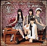 One・Two・Three/The 摩天楼ショー(初回盤F)